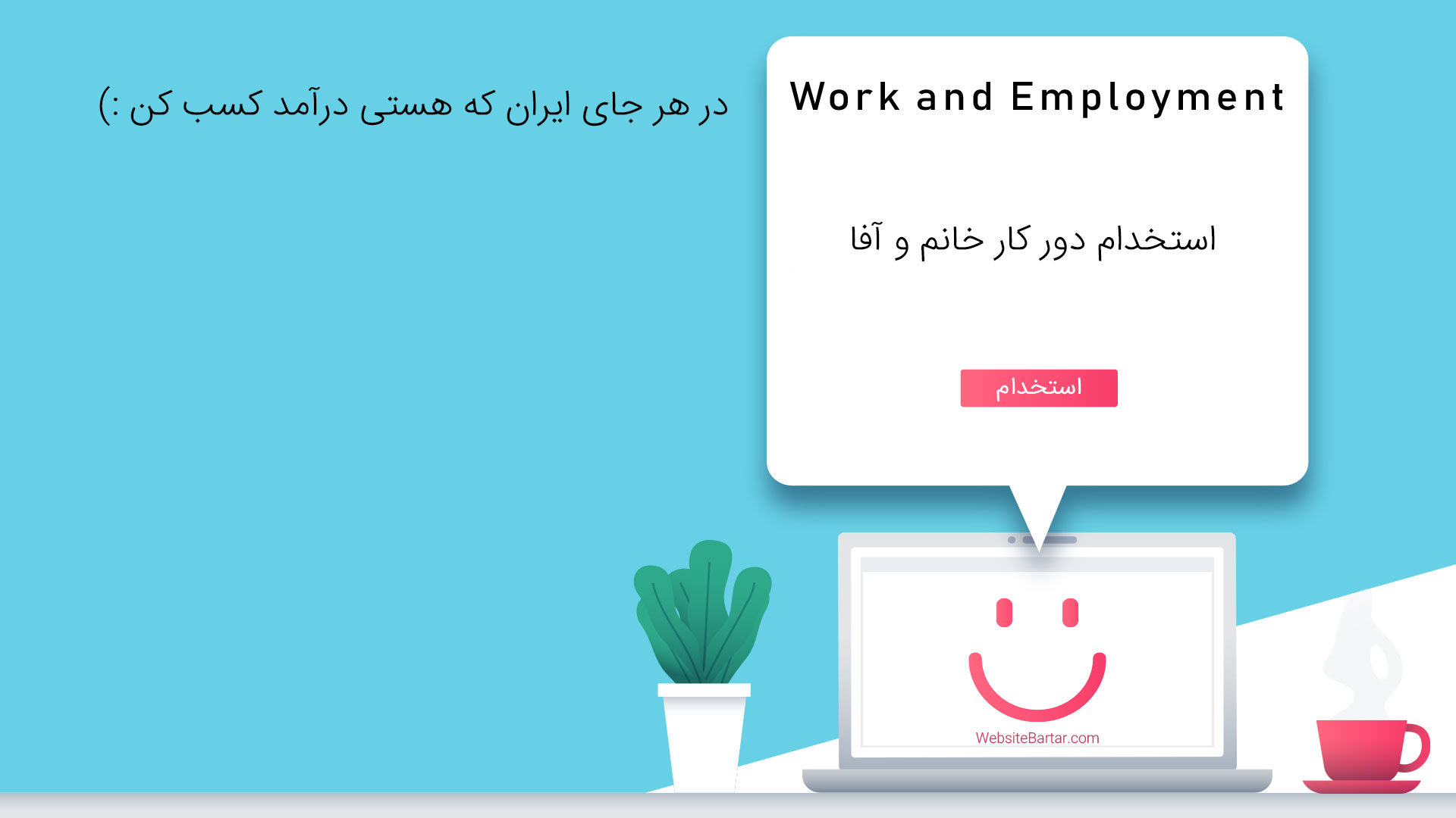 work-and-employment-websitebartar