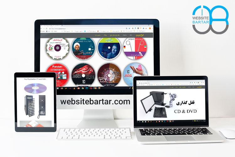 طراحی-وب-سایت-لوح-زرین